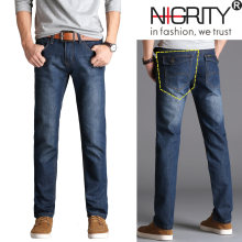 ae0835c7c Promoción de Young Mens Fashion Jeans - Compra Young Mens Fashion ...