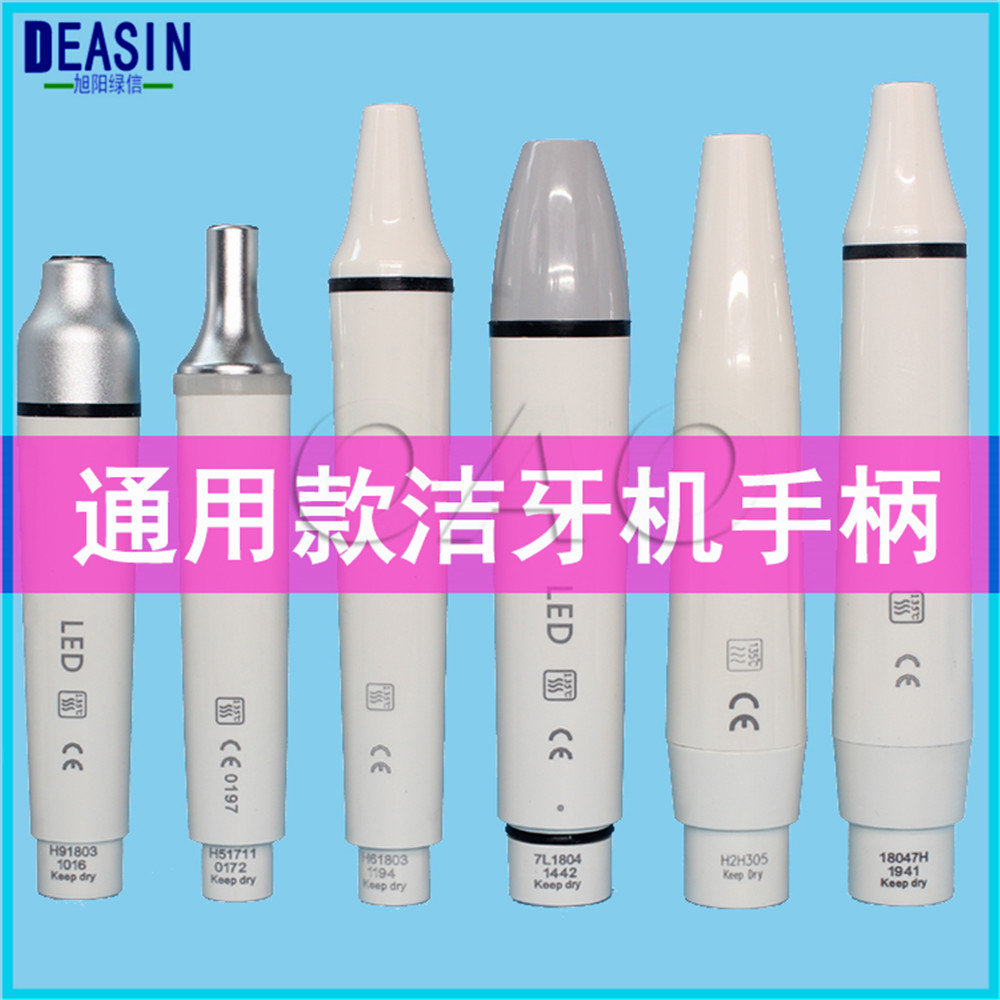 Dental Ultrasonic scaler handpiece Woodpecker Detachable Handpiece for EMS woodpecker DTE Satelec Scaler 1pcs scaler handpiece vs with gnatus satelec woodpecker dte compatible perfect dental products china for tooth