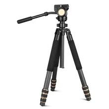 Q640C Professional DSLR digital camera tripod stand carbon fiber photography tripod 20kg Load with Damping panhead
