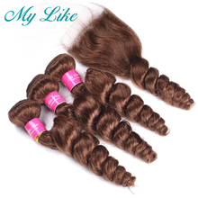 My Like 3 Bundles Raw Indian Hair Loose