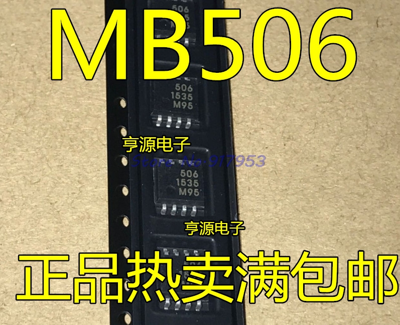 MB506 2 4GHz high frequency prescaler 64 128 256 divider for UHF