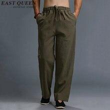 Мужские легкие летние брюки, хлопковые льняные брюки, мужские брюки кунг-фу, летние мужские тонкие повседневные брюки свободного покроя AA2515 YQ