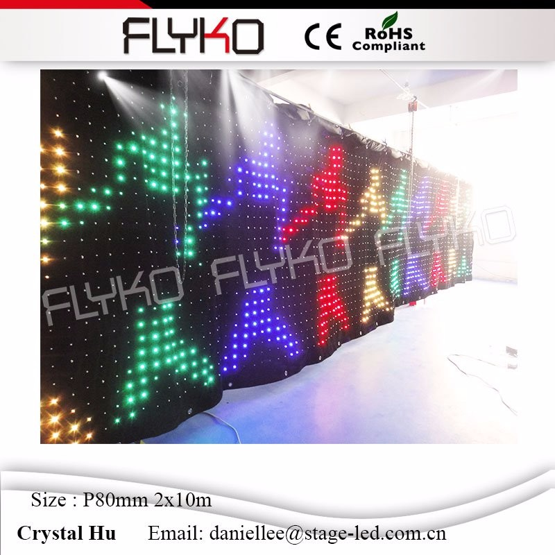 LED video curtain36
