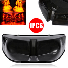 1PC 2 In 1 12V Smoke LED Tail Light Rear Turn Signal Lamp ABS Plastic Case For Yamaha FZ8 Fazer 10-13 FZ1 N 06-13