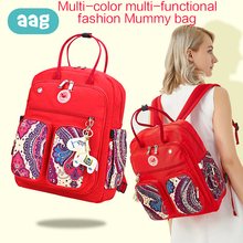 AAG Waterproof Mummy Bag Multifunction Large Capacity Maternity Nappy Daiper Travel Backpack Portable Wash Cosmetic 30