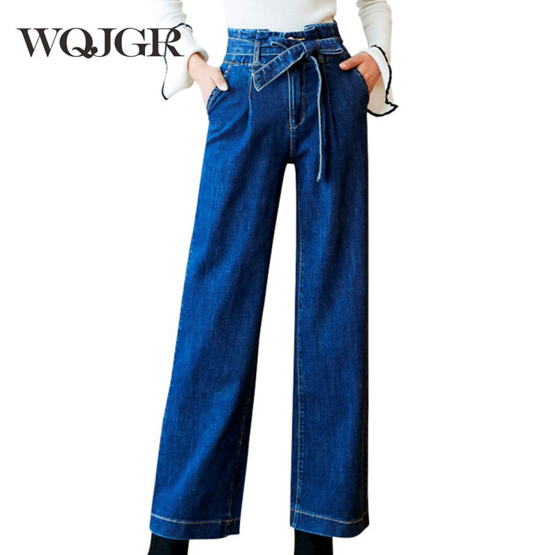 WQJGR Autumn And High Waist Winter Jeans Women Wide Leg Pants Trousers Korean Directly Cuffless Trousers autumn women fashion jeans high waist button denim jeans full length pencil pants feminino trousers