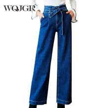 WQJGR Autumn And High Waist Winter Jeans Women Wide Leg Pants Trousers Korean Directly Cuffless