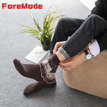 ForeMode 2016 New Christmas Deer Winter Rabbit Wool Socks Thick Wool Socks and Men In Male and Female Couples Socks