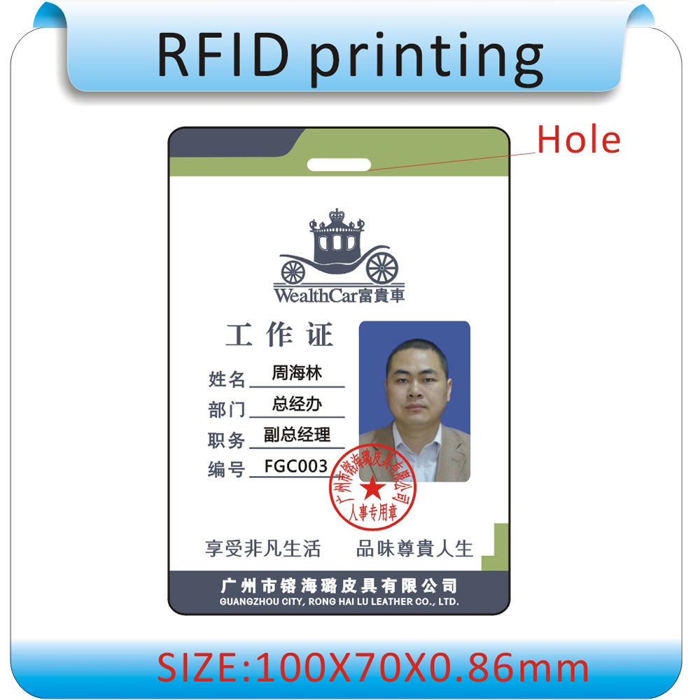 100pcs 100X70mm Six colors Double sided Offset printing RFID card TK4100 125kHz Photo work permit access control card double sided turnstile for access control system catracas tourniquetes