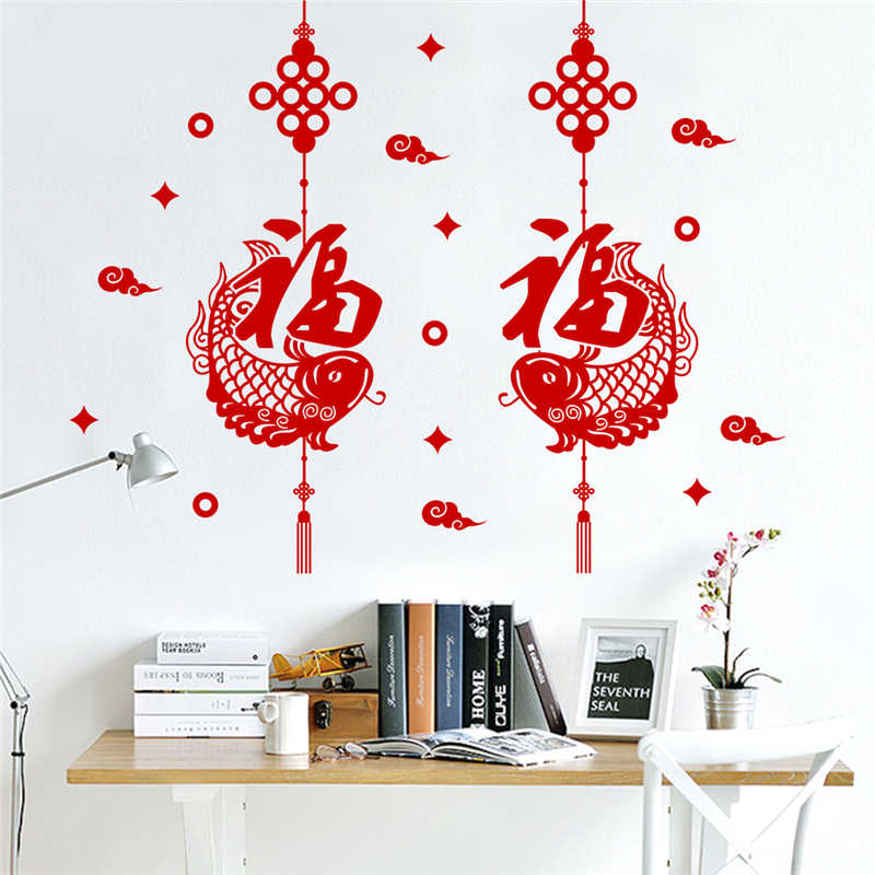 Chinese New Year Blessing Wall Stickers Home Decor Living Room Chinese Paper Cut Art Wall Decals Pvc Mural Art Diy Posters