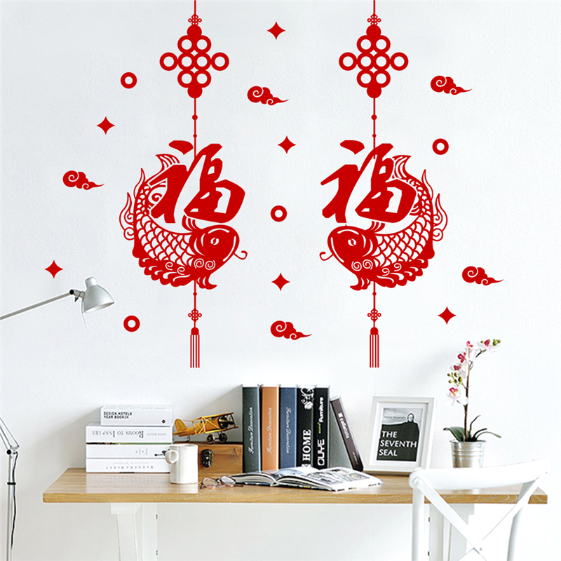 chinese new year blessing wall stickers home decor living ...