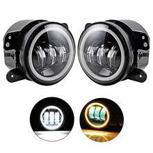 2 шт. 4 дюйма Круглый Противотуманные огни для Jeep Wrangler JK TJ LJ светодиодный фонарь 30 Вт с Halo Белый DRL + Янтарный поворотов