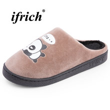 d9267931e House Shoes Men Brown Gray Male Cotton Slippers Warm Fur Winter New Cool  Mens Warm Slippers