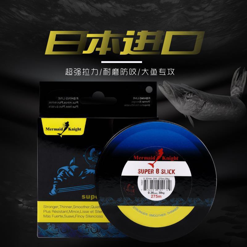 Fishing Line 275m/300Yards PE Braided Fishing Line 8 Strands  Multifilament Fishing Line 0.10mm-0.50mm  Super Strong 10-100lb