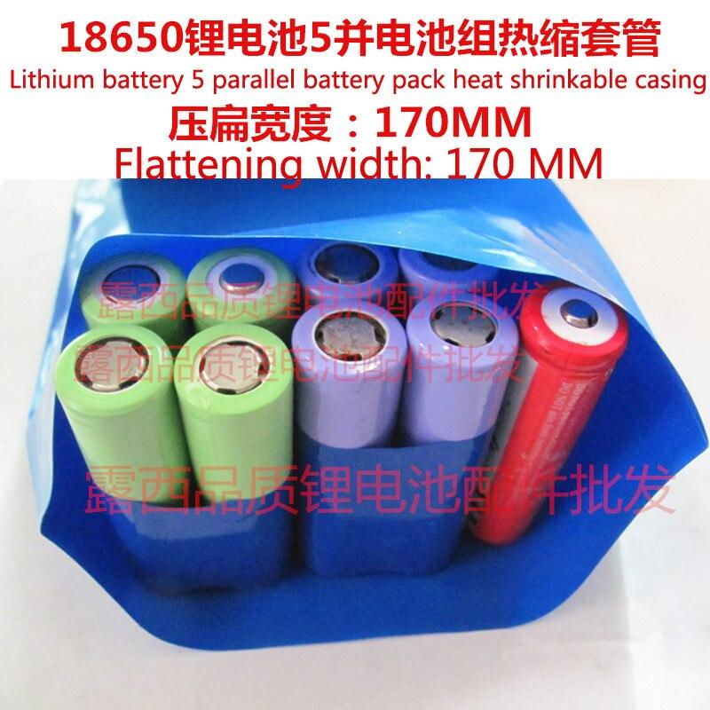 18650 δέρμα μπαταρίας PVC συρρικνωθεί - Παιχνίδια και αξεσουάρ - Φωτογραφία 5