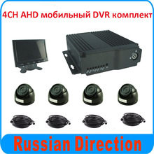 2CH 1080P + 2CH 1080N 4channel realtime motion deteciton mobile car vehicle taxi bus MDVR car camera DVR kit,free shipping.