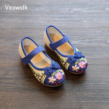 Veowalk Chinese Lucky Knot 2 15 Years Girls Cotton Embroidered Flat Shoes Instep Strap Kids Children Teenager School Ballets