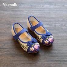 VeowalkจีนLucky Knot 2 15 ปีหญิงผ้าฝ้ายปักรองเท้าแบนInstepเด็กเด็กวัยรุ่นโรงเรียนบัลเล่ต์