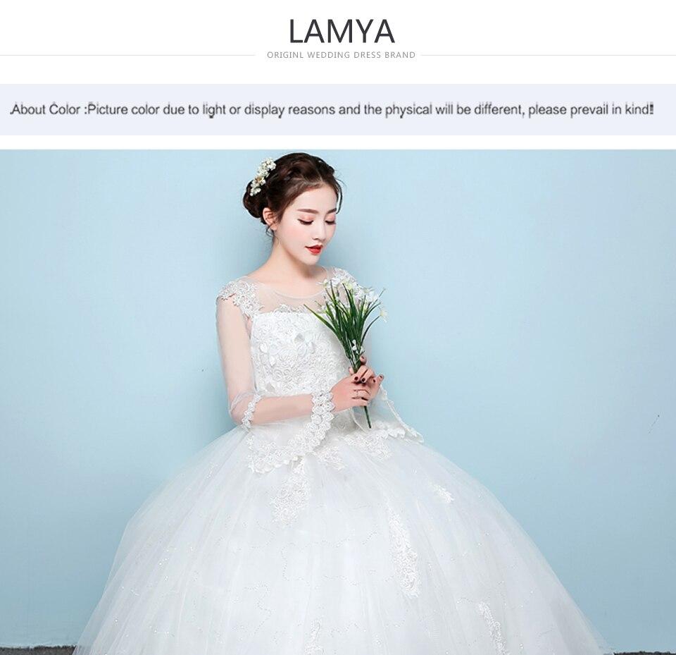LAMYA Plus Size Vintage Wedding Dresses 2018 Lace Full Flare Sleeve ...