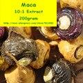 200 gram Naturaleza 10:1 Polvo de Extracto de Maca Aumentar La energía envío gratis