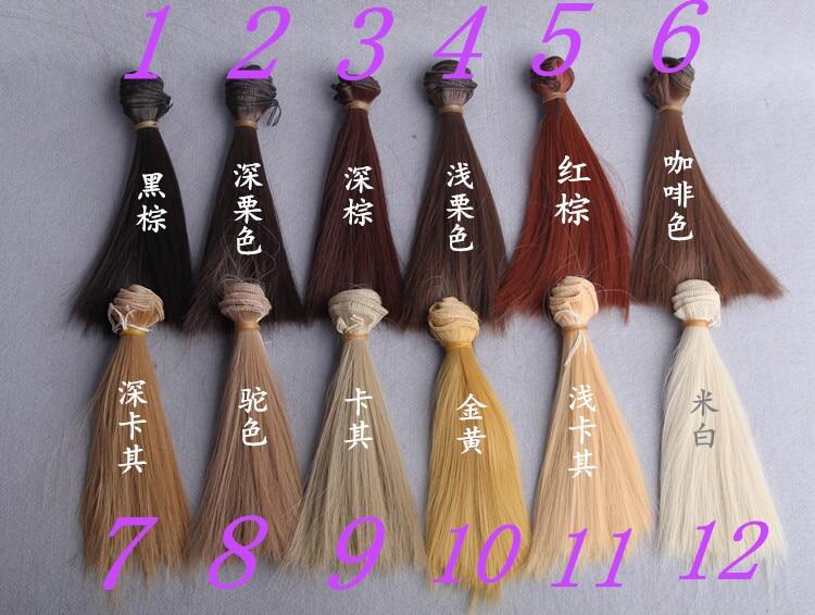 Wholesale Black Brown Colors 15/25*100cm BJD Dollfie Doll DIY Straight Wigs 1/3 1/4 Dolls Synthetic Fiber Wig Hair 5pcs/lot