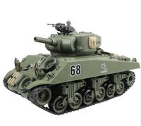 RC Tank 15 Channel 1/20 Tactical Vehicle Main Battle Military Tank Chariot Model With Shoot Airsoft Hobby Model Toys