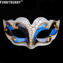 FUNNYBUNNY Masquerade ball mask Cover the eye Fashion Venice Mask Birthday Dance Prom Party