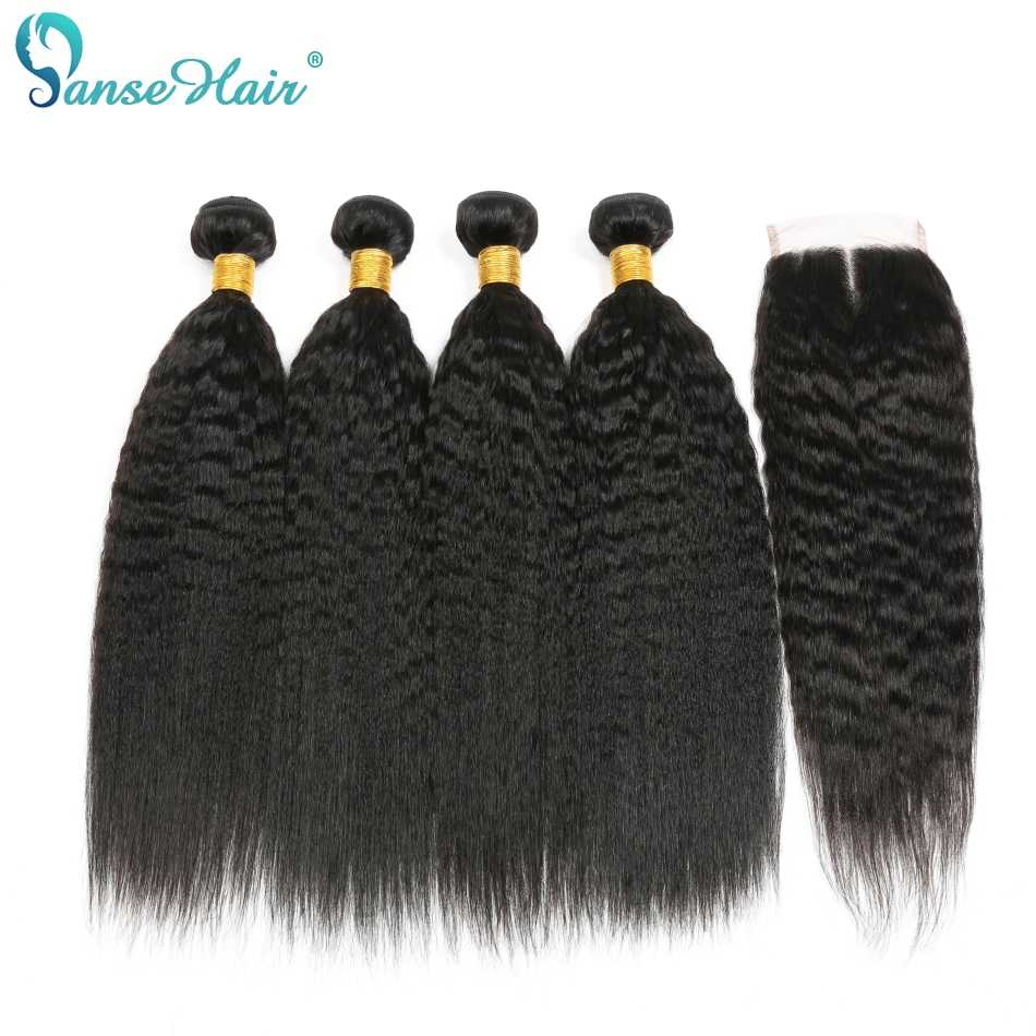 Kinky Straight Malaysia Hair Bundles With Closure Human Hair Panse Hair 3 Bundles With Closure Lace Closure Non Remy