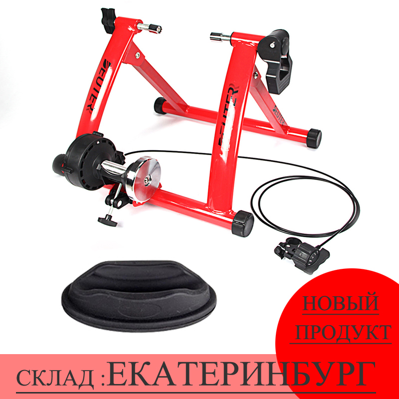 Vélo Vtt Roue Stand Station Professionnel Vélo Formateur Booster Dispositif Équitation Station Avant Accessoires de Remise En Forme