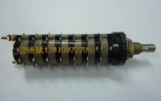 [VK] Import high-grade US  sealed rotary switch 7 layer 14 knife 5 file band switch 660v ui 10a ith 8 terminals rotary cam universal changeover combination switch
