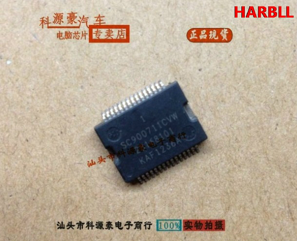 SC900711CVW 28168101  New