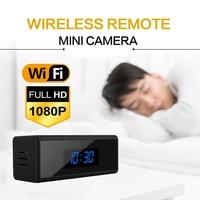 1080P WIFI Mini Camera Time Alarm Wireless Nanny Clock P2P IP/AP Security Night Vision Motion Sensor Remote Monitor Micro Home