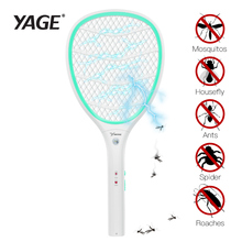 YAGE Էլեկտրական մոծակների խայթոց մոծակների մարդասպան