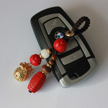 Car key chain high-grade hand-woven money bag lucky pure copper bell pendant cinnabar six-word mantra
