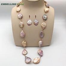 Женское длинное ожерелье с жемчугом в стиле барокко 65 см