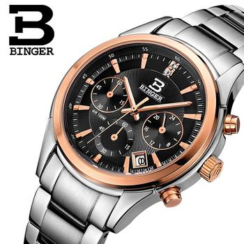 Switzerland BINGER men's watch luxury brand Quartz waterproof men watches full stainless steel Chronograph clock BG6019-M6