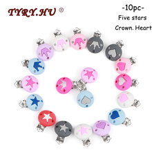 TYRY.HU 10pc Pacifier Chain Clip Round Star Crown Heart Food Grade Silicone Baby Teething DIY Tool Accessori