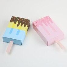 (50 قطعة/الحزمة) Kawaii الآيس كريم شكل صناديق الحلوى استحمام الطفل هدية عيد ميلاد صندوق للأطفال هدية عيد الاطفال B062