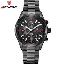 LONGBO Mens Relojes de Primeras Marcas de Lujo Masculina de Cuarzo Reloj Casual Fecha Hombre Reloj Impermeable Relojes Deportivos relogio masculino 80184