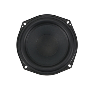 Image 2 - 5.25 inch 137MM Woofer Speaker 30W 8OHM Bass Long Stroke Paper Cone Rubber Low Frequency 2 Way Subwoofer DIY 1PC