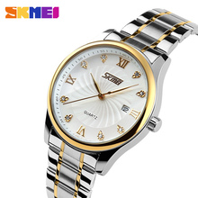 SKMEI Fashion Mens Watches Top Brand Luxury Business