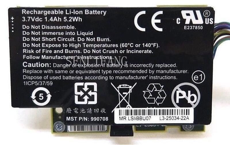 Original LSIIBBU07 LSI00161 BBU07 IBBU07 Battery  For 8880EM2 9260-XX 9261-XX 9280-XX AND 9750-XX Well Tested Refurbished