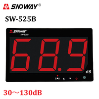Digital Sound Level Meters 30-130dB Data to PC via USB Wall hanging type Noise Decibel Monitoring Testers Metro Diagnostic-tools