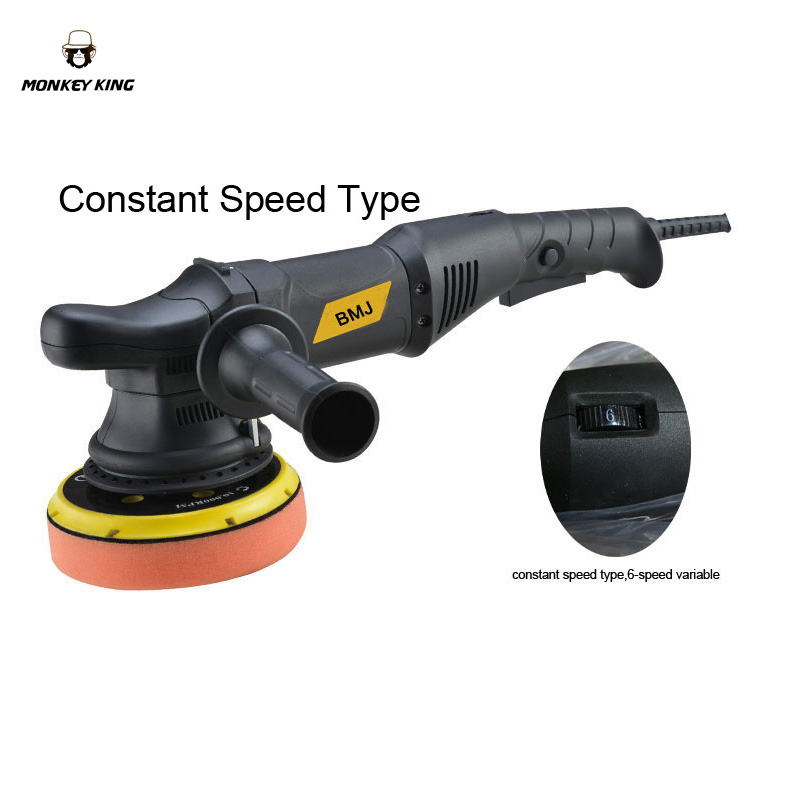 Big Throw thread 21mm Constant Speed dual action DA polisher buffer 700w electric auto car polishing machine eccentric