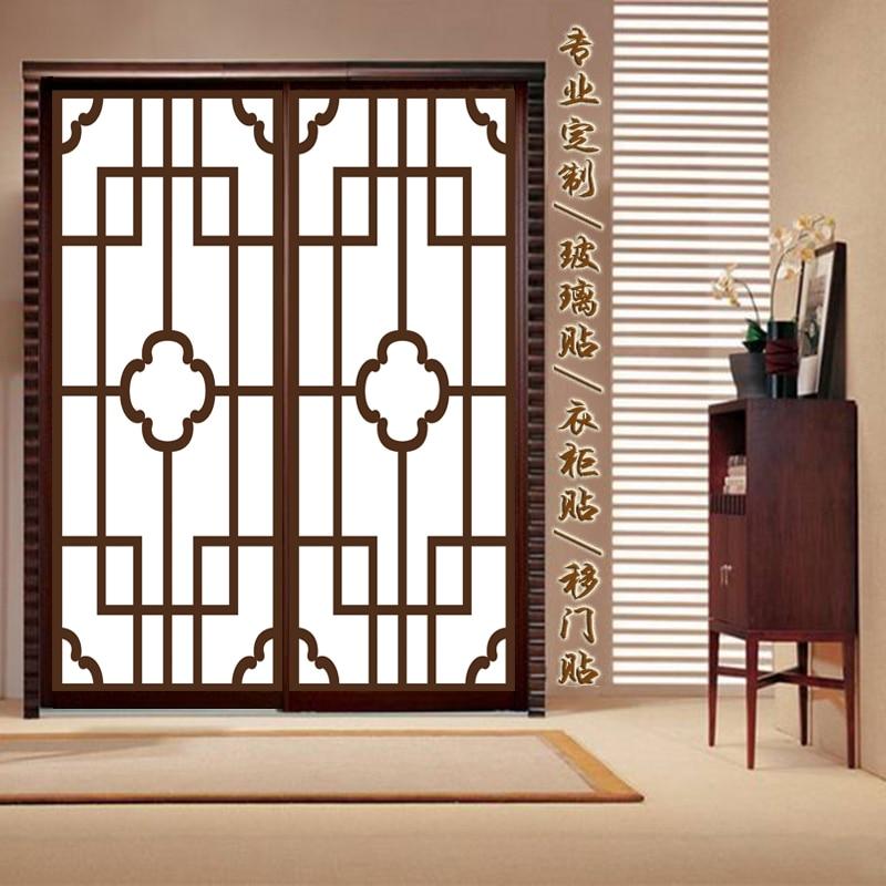 60x100cm custom retro closet glass foil chinese window stickers custom opaque balcony kitchen sliding door bedroom