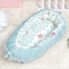 80 см* 50 см детская кроватка переносная съемная и моющаяся кроватка дорожная кровать для детей Младенческая Детская Хлопковая Колыбель