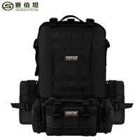 Seibertron наружная дорожная сумка Тактический рюкзак 33L черный и коричневый комбинированный рюкзак нейлоновая ткань твердая Регулируемая сумк