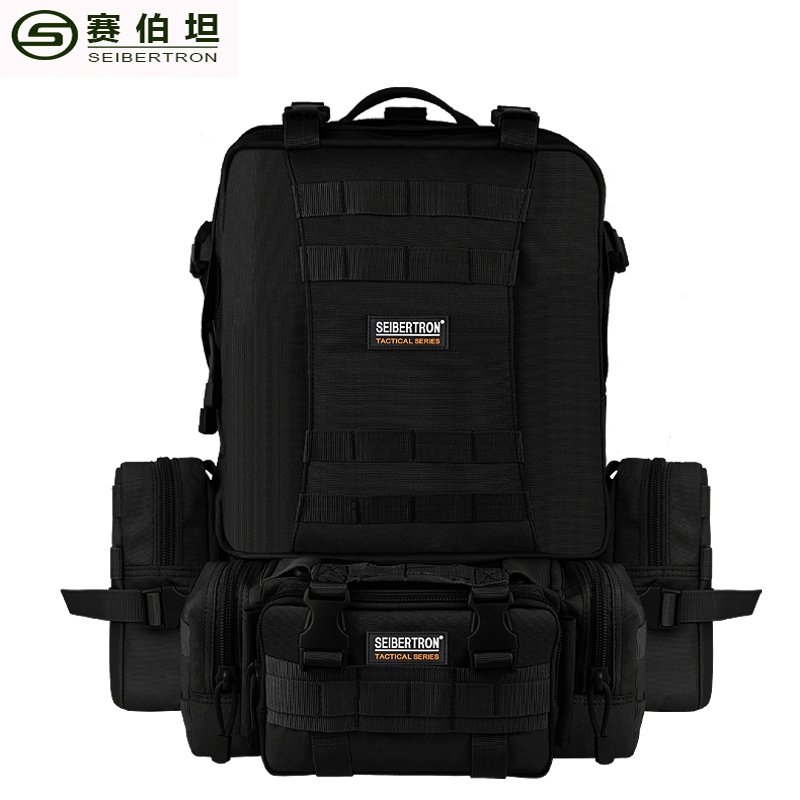 Seibertron Outdoor Travel Bag Tactical Backpack 33L Black And Brown Combination Backpack Nylon Fabric Solid Adjustable Shoulder acecamp 9034 tactical outdoor nylon utility backpack strap black 2 pcs 65cm page 5