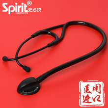 Spirit Medical equipment heart type professional stethoscope single head medical cardiology for Doctor Nurse Vet Chest