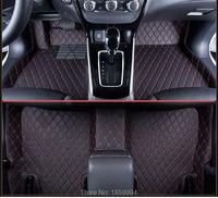 For 2016 2017 2018 VW TIGUAN Mk2 Europe Version Floor Mat